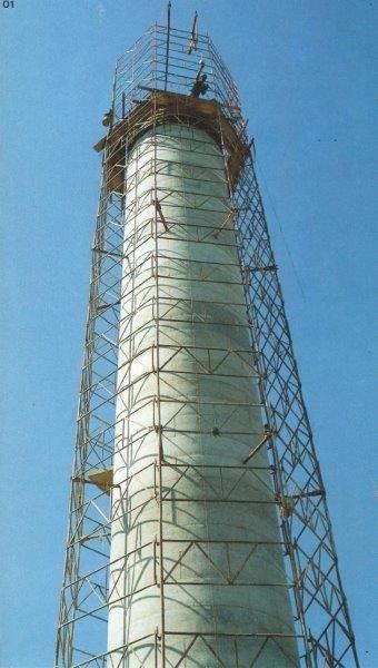 Torre de concreto para tanque de água