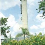 Construção de reservatórios elevados